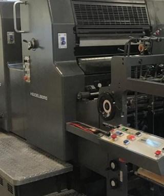 Heidelberg MOZ P 单张纸胶印机