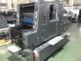 HEIDELBERG MOZE Sheet Fed