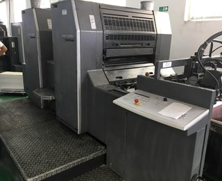 Heidelberg Speedmaster 74 2P Sheet Fed