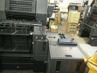 Heidelberg Printmaster PM 52 2 Sheet Fed