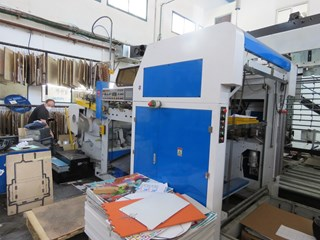 Ping An PZBC 1100 Die Cutting
