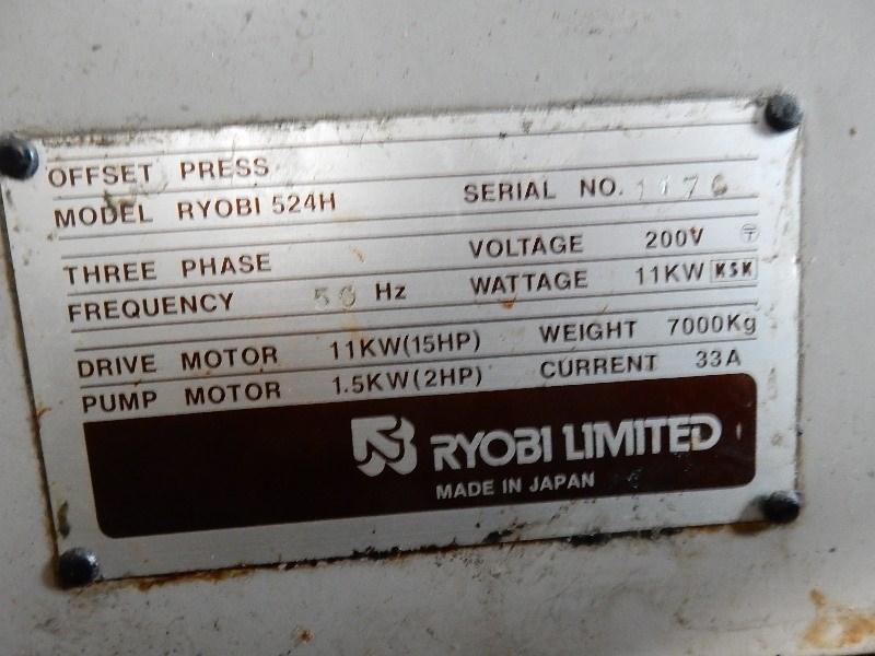 Ryobi 524 H