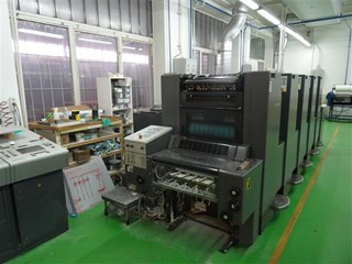 Heidelberg SM 52-5 P2 Sheet Fed