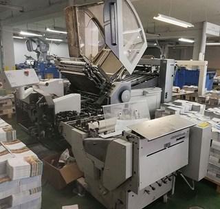 Heidelberg STAHLFOLDER KH 78/6 KTL - P Folding machines