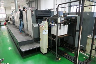 Komori Lithrone NL628+ED+UV Sheet Fed