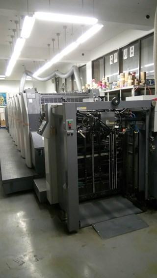 Ryobi 926 LX Gebrauchte Bogenoffsetmaschinen