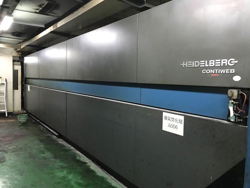 Heidelberg/Harris  M-600