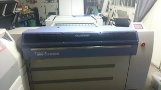 CTP machine Danippon Screen model PT-R8000 II CTP-Systems