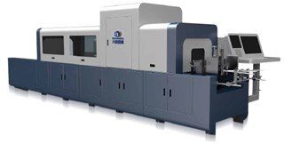 Imavision DH-PJP550 Inspection machine Die Cutters - Automatic and Handfed