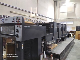 Heidelberg SM74 4 H Sheet Fed