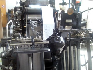 Heidelberg TP Gold Foil Platen - A4 Letterpress