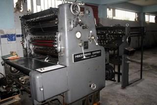 HEIDELBERG SORS Gebrauchte Bogenoffsetmaschinen