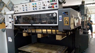 Heidelberg SM102ZP 1991 Sheet Fed