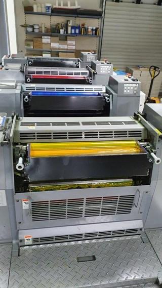 Ryobi 524GX 单张纸胶印机