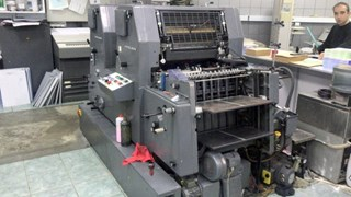 Heidelberg GTOZ-P 52, Plusversion Sheet Fed