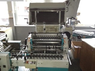 BREHMER T73/4/4/2 Folding Machines