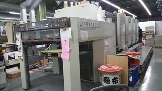 Komori Lithrone LS444 Offset de pliegos