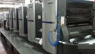 Heidelberg  Speedmaster CX 102 5+LX Machines offset à feuilles