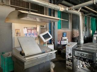 Heidelberg  Speedmaster SM 52 5P+LX 单张纸胶印机