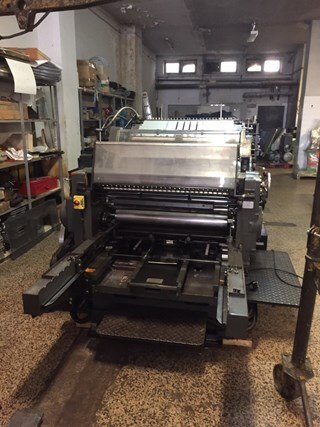 Heidelberg OHZ SBD Die Cutters - Automatic and Handfed