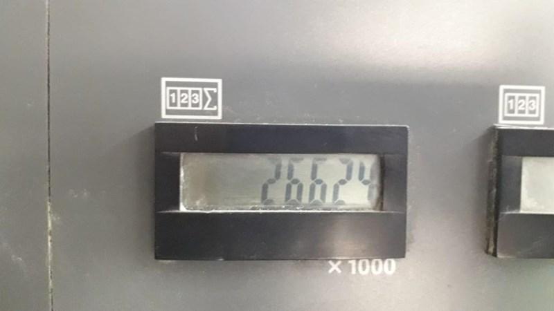 Komori LS640+CX