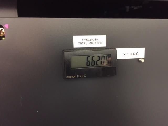 Komori NL628+LX