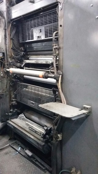M110C Harris Heidelberg M110C Units Web components