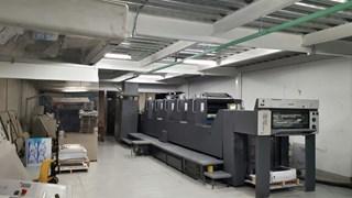 1999 SpeedMaster 74 5 Color 单张纸胶印机
