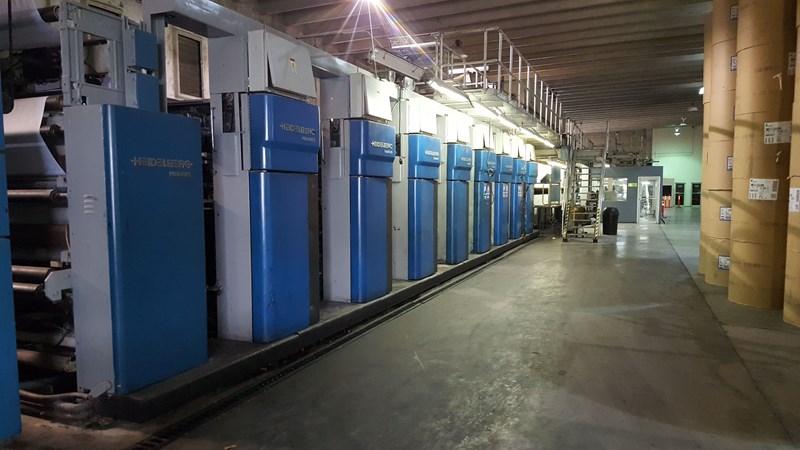 Show details for Heidelberg M1000B (8) Unit Press