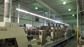 Mitsubishi Diamond 3000 单张纸胶印机