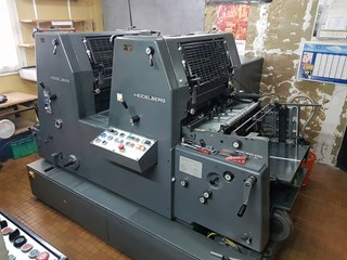 For sale this Package of Machines 单张纸胶印机