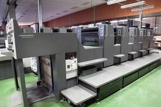 Heidelberg SM 74 – 5  H  - 1998 Machines offset à feuilles