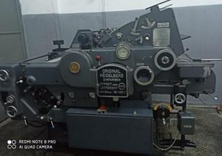 Heidelberg KORD 64 grey long box 单张纸胶印机