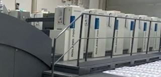 MAN Roland 705 3B LV Direct Drive  单张纸胶印机
