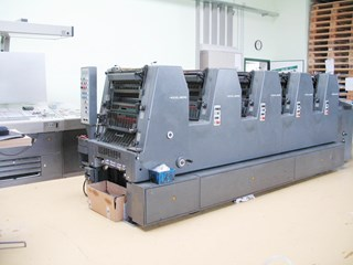 1992 Heidelberg GTOFP-S 52+ Sheet Fed