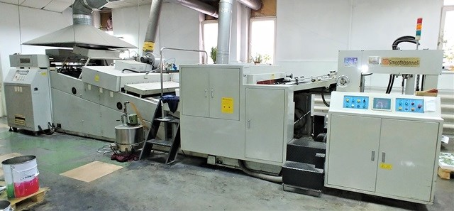 Show details for SBL SHCUV 350  SPOT FLOOD VARNISHING MACHINE