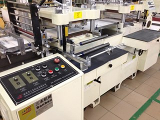 Hot foil stamping machine Sanben SBM-320  Labels and Forms