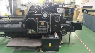 Heidelberg Cylinder SBB  with hot foil stamping Finishing
