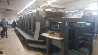 Heidelberg SM 102-8-P5-S Sheet Fed