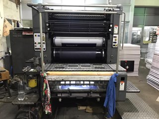 Heidelberg SORD Sheet Fed