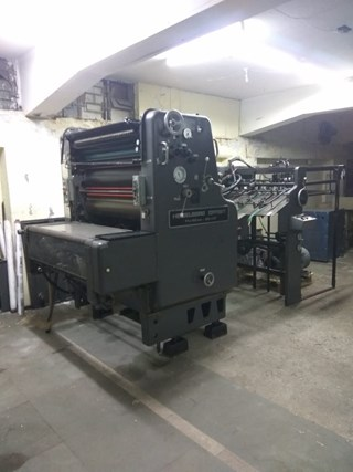 Heidelberg SORS Sheet Fed