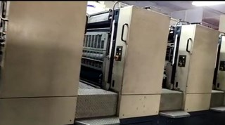 Komori Lithrone L540 Offset de pliegos