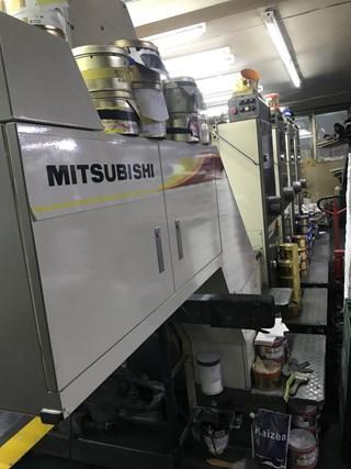 Mitsubishi 3F 4  Gebrauchte Bogenoffsetmaschinen