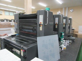 Heidelberg Speedmaster SM 74 4P Sheet Fed