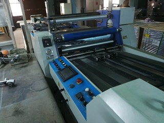 2015 Wenzhou guangming printing machinery  automatic laminating SAFM-800A Finishing