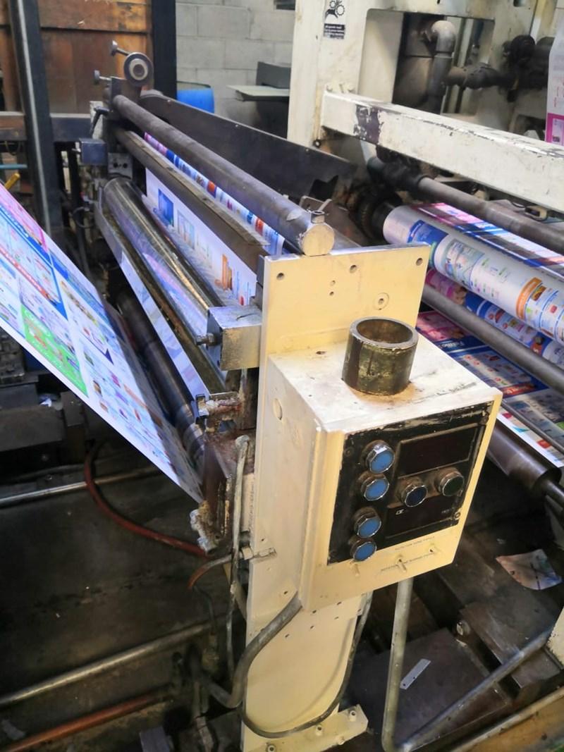 """1989 Harris M1000B (4) Unit (1) Web Press System 578mm / 22.75"""" cutoff"""