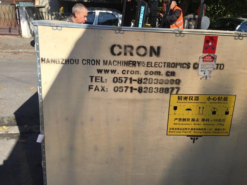 Cron UV CTcP UVP-3616GX+