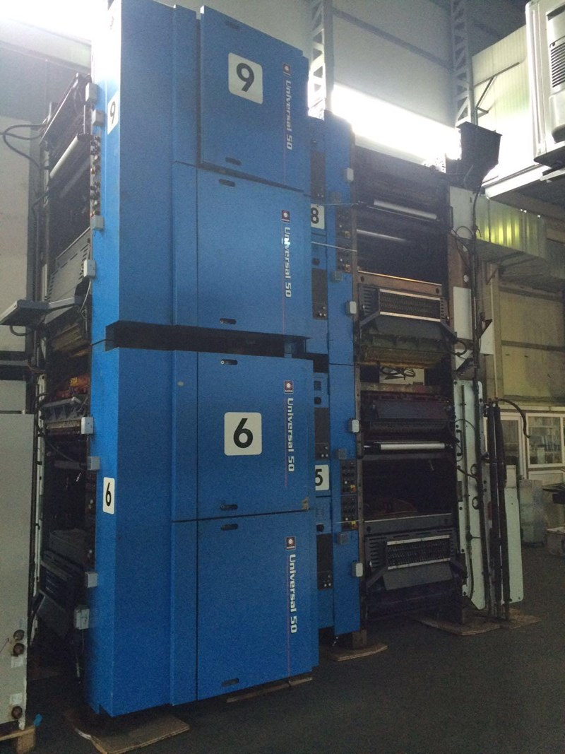 1999 Goss Universal 50 For Sale 560mm cut-off