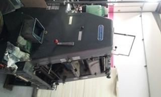 Heidelberg GTO 46 NP Gebrauchte Bogenoffsetmaschinen