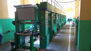 Ruian JQ   8600A Case Production